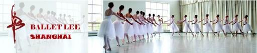 3713-cropped-shanghai-ballet-lee-studio