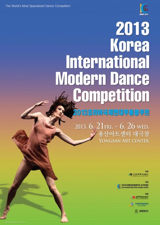 4027-korea-international-modern-dance-competition