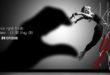 Kịch múa nghệ thuật  Hlub  Khi ta yêu người