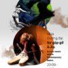 Lịch trình Liên hoan Múa Đương đại: Sự gặp gỡ Á – Âu 2017