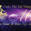 CUỘC THI TÀI NĂNG MÚA DÂN GIAN DÂN TỘC LẦN II/ 2017